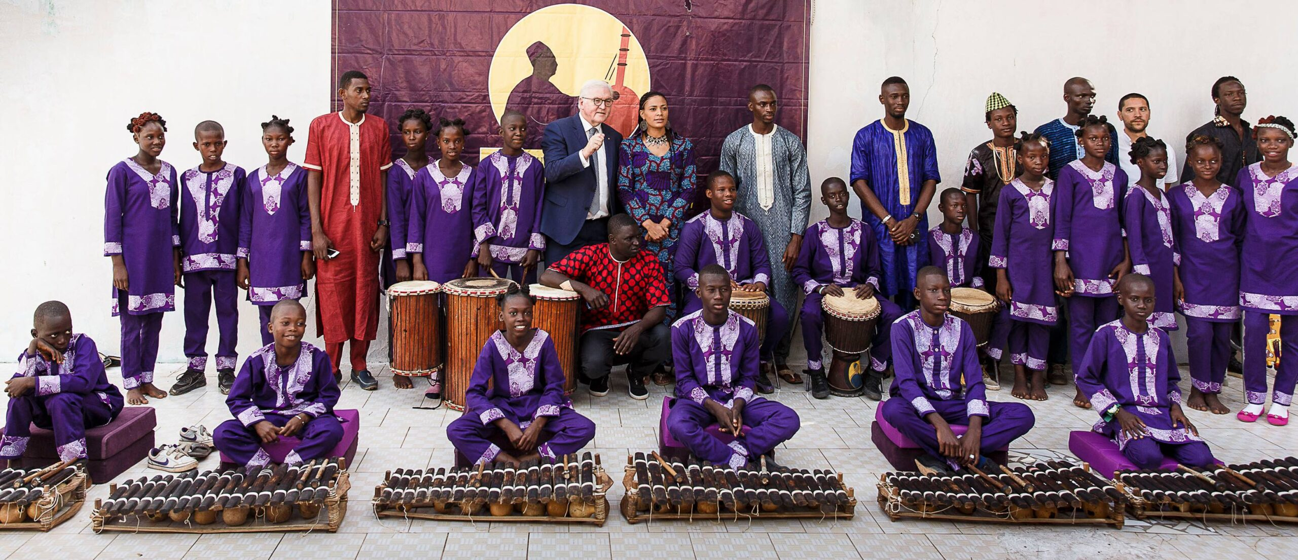 The Gambia Academy