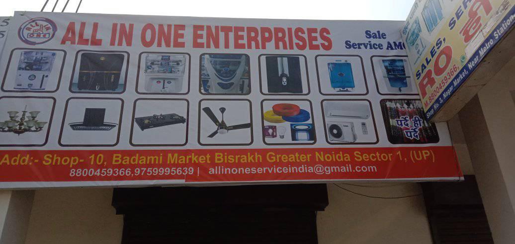 All In One Enterprise Gambia Company Ltd