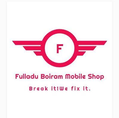 Fuladu Boirams Shop