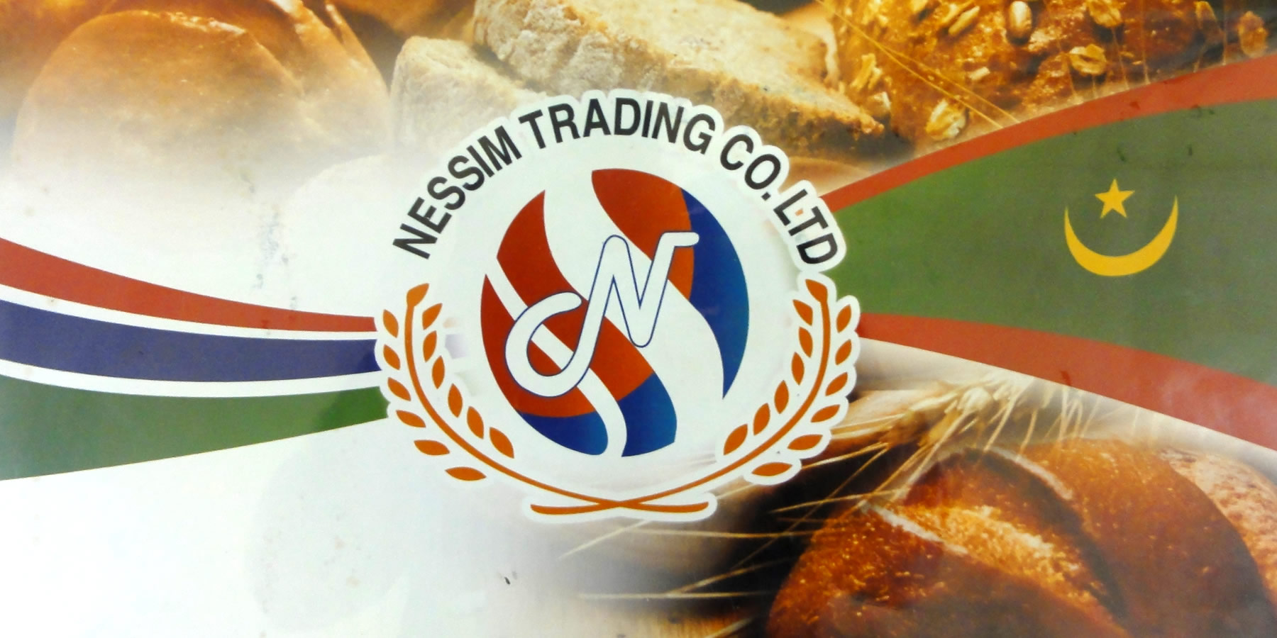 Nessim Trading Company Ltd