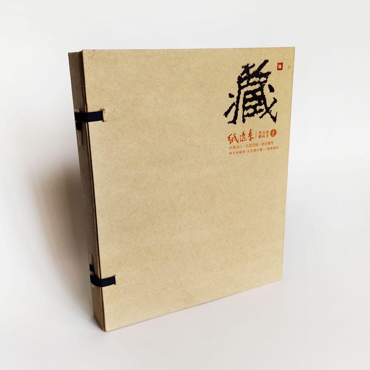 Bavora Full Color Printing Co., Ltd.